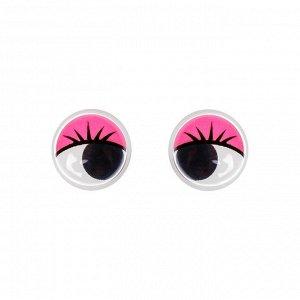 Глазки набор 100 шт, размер 1 шт: 1,2 см, цвет розовый