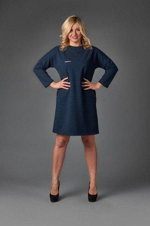 Платье Brayden Цвет Синий.