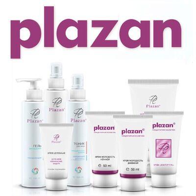 Очищение, тонизация, питание для кожи!  — PLAZAN -плацентарная косметика (Россия) — Уход молодой кожи
