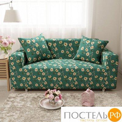 Подушки, Одеяла, Наматрасники, Чехлы на мебель-37 — Чехлы для мебели 1 — Чехлы для диванов