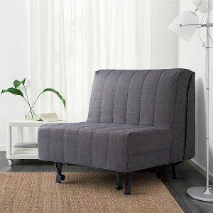 LYCKSELE ЛИКСЕЛЕ Кресло-кровать, Шифтебу темно-серый