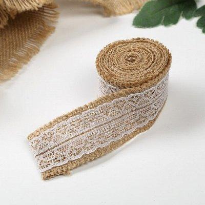 🌈Хобби-Маркет-5 Аксессуары для вязания, шитья, вышивания!✨  — Декоративные ленты — Ленты