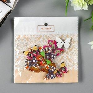 """Набор пуговиц декоративных дерево """"Бабочки яркие"""" (набор 12 шт) 2,7х2,1 см"""