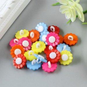"""Набор пуговиц декоративных пластик """"Цветочки яркие"""" (набор 22 шт) 1,5х1,5 см"""