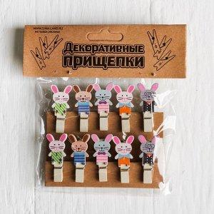 Набор декоративных прищепок «Зайчики» набор 10 шт.