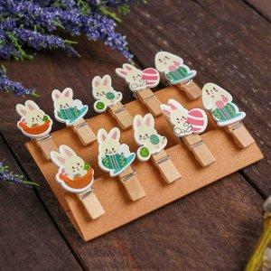 Прищепки декоративные «Пасхальные зайчики» набор 10 шт.