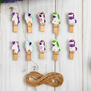 Набор декоративных прищепок «Единороги» набор 10 шт.