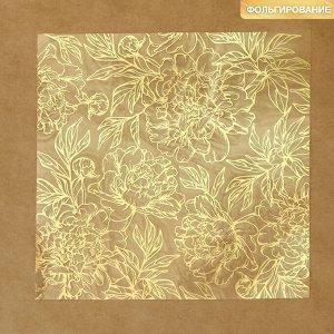 Ацетатный лист с фольгированием «Золотые пионы», 20 ? 20 см