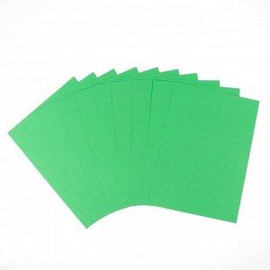 """Набор цветного картона, А4 """"ТОНИРОВАННЫЙ В МАССЕ"""" 10 листов, зелёный, 180 г/м2, 21х29,7 см"""