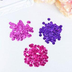 """Пайетки для творчества """"Рифленые"""", оттенки фиолетового, 10 мм, 30 г"""
