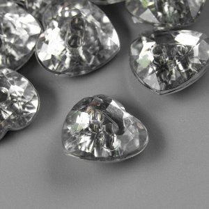 "Пуговицы пластик для творчества кристалл ""Сердечко"" набор 20 шт 1х1,2 см"