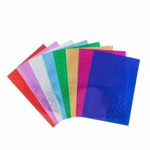 """Набор цветной голографической бумаги """"УЗОРЫ"""", А4,  8 шт, микс 80 г/м2, 21х29,7 см"""