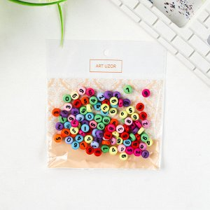 """Набор бусин для творчества пластик """"Разноцветные цифры"""" 20 гр 0,7х0,7 см"""