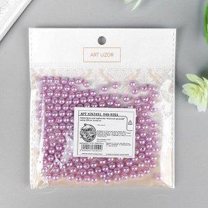 """Набор бусин для творчества пластик """"Японский розовый"""" набор 200 шт  d=0,6 см"""