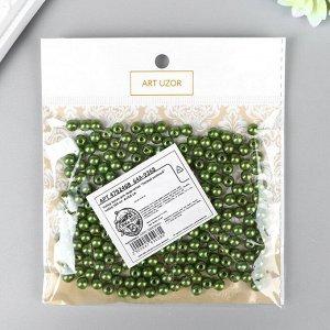 """Набор бусин для творчества пластик """"Лесной зелёный"""" набор 200 шт  d=0,6 см"""