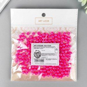 """Набор бусин для творчества пластик """"Розовый для Барби"""" набор 200 шт  d=0,6 см"""