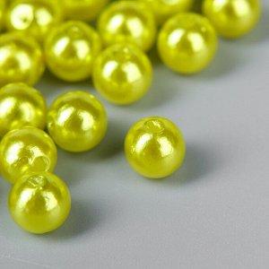 """Набор бусин для творчества пластик """"Зелёный лайм"""" набор 200 шт  d=0,6 см"""