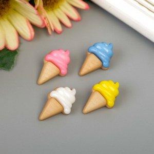 """Набор пуговиц декоративных пластик """"Рожок мороженого"""" (набор 18 шт) 2,2х1,3 см"""