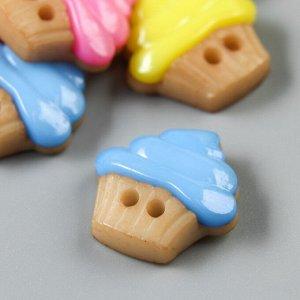 """Набор пуговиц декоративных пластик """"Капкейки"""" (набор 20 шт) 1,6х1,7 см"""