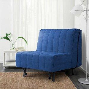 ЛИКСЕЛЕ Кресло-кровать, Шифтебу темно-синий синий ОТЛИЧИЯ ОТ ПРОШЛЫХ МОДЕЛЕЙ | Кресла и пуфы