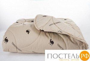"""ОВШ-О-24  Одеяло """"САХАРА"""" 210х240 легкое"""