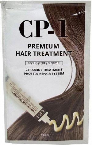 Esthetic House CP-1 Ceramide Treatment Protein Repair System Протеиновая маска для лечения повреждённых волос 12.5 мл