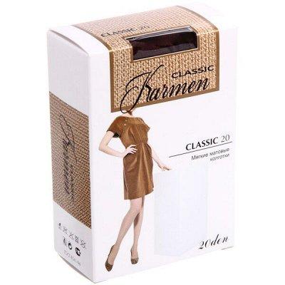 Колготки, чулки, носки от лучших мировых брендов — Кармен. Распродажа от 47р