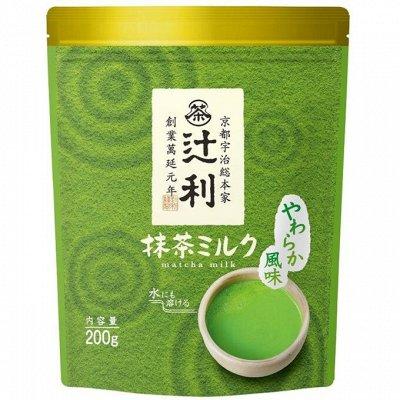 Японский кофе в фильтр-пакетах ・✿╲(。◕‿◕。)╱✿・ — Зеленый молочный чай матча (ᵔᴥᵔ) — Чай