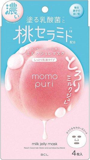 BCL Momo Puri jelly mask - маски-желе для молодой кожи