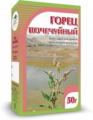 Горец почечуйный (трава) 50 гр.