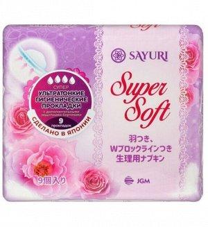 Гигиенические прокладки Super Soft супер 24 см 9 шт
