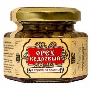 Ядро кедрового ореха в сиропе из калины 110 г Сибирский Знахарь