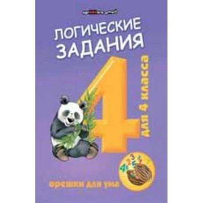 Издательство Феникс 17 - остров книг - много полезного — Педагогика.Образование - 5 — Учебная литература
