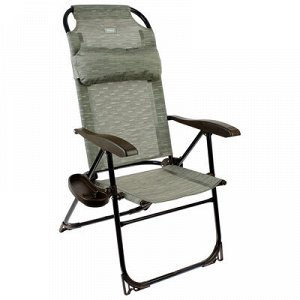 Кресло-шезлонг с полкой КШ2/4, 75 x 59 x 109 см, серый