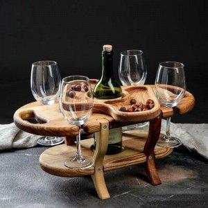 "Подставка для вина и закусок ""Винница"", 50х25 см"