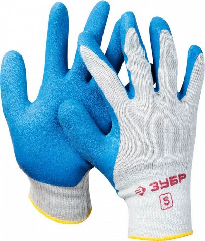 ВСЕ Перчатки + Мешки для мусора + Шпагат — Перчатки, краги, руковицы = рабочие — Инструменты и оборудование