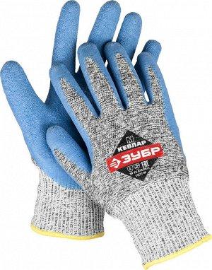 Перчатки ЗУБР для защиты от порезов