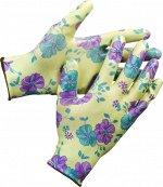 Перчатки GRINDA садовые