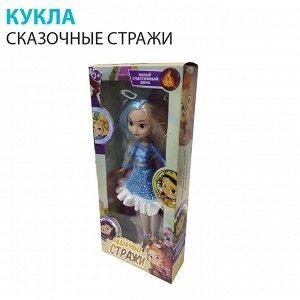 """Кукла """"Сказочные стражи"""""""