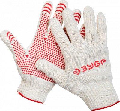 Наша ДАЧА 2020-2 — Перчатки и рукавицы рабочие — Инструменты и инвентарь
