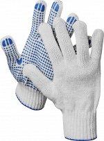 DEXX перчатки рабочие