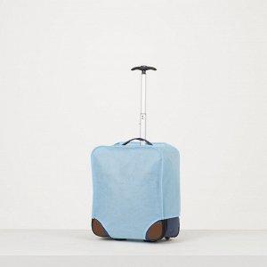 """Чехол для чемодана 20"""", цвет голубой"""