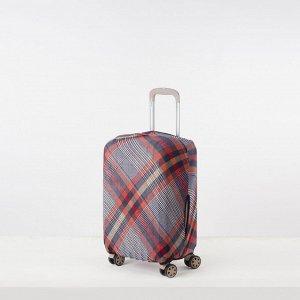 """Чехол для чемодана 20"""", цвет красный"""