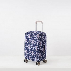"Чехол для чемодана 20"", цвет синий/голубой"