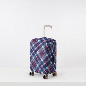 """Чехол для чемодана 20"""", цвет синий/красный"""
