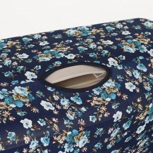"Чехол для чемодана 24"", цвет синий"