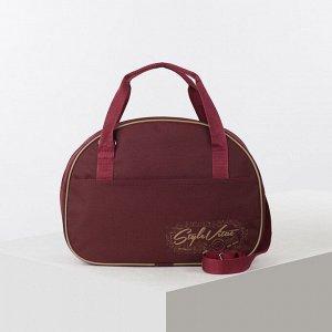 Сумка дорожная, отдел на молнии, наружный карман, крепление для чемодана, цвет бордовый