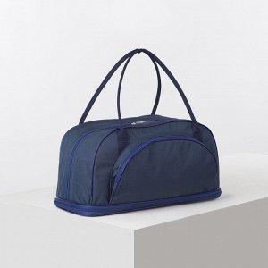 Сумка дорожная, отдел на молнии, с расширением, наружный карман, цвет синий