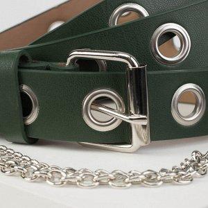 Ремень женский, винт, гладкий, пряжка металл, цепь, цвет зелёный
