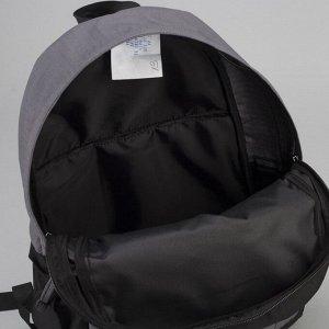 Рюкзак туристический, 21 л, отдел на молнии, наружный карман, цвет чёрный/серый